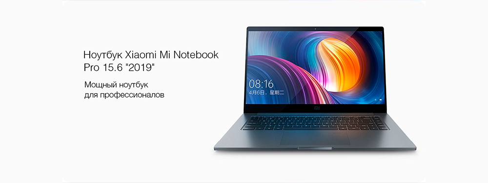 "Ноутбук Xiaomi Mi Notebook Air 15.6"" 2019"